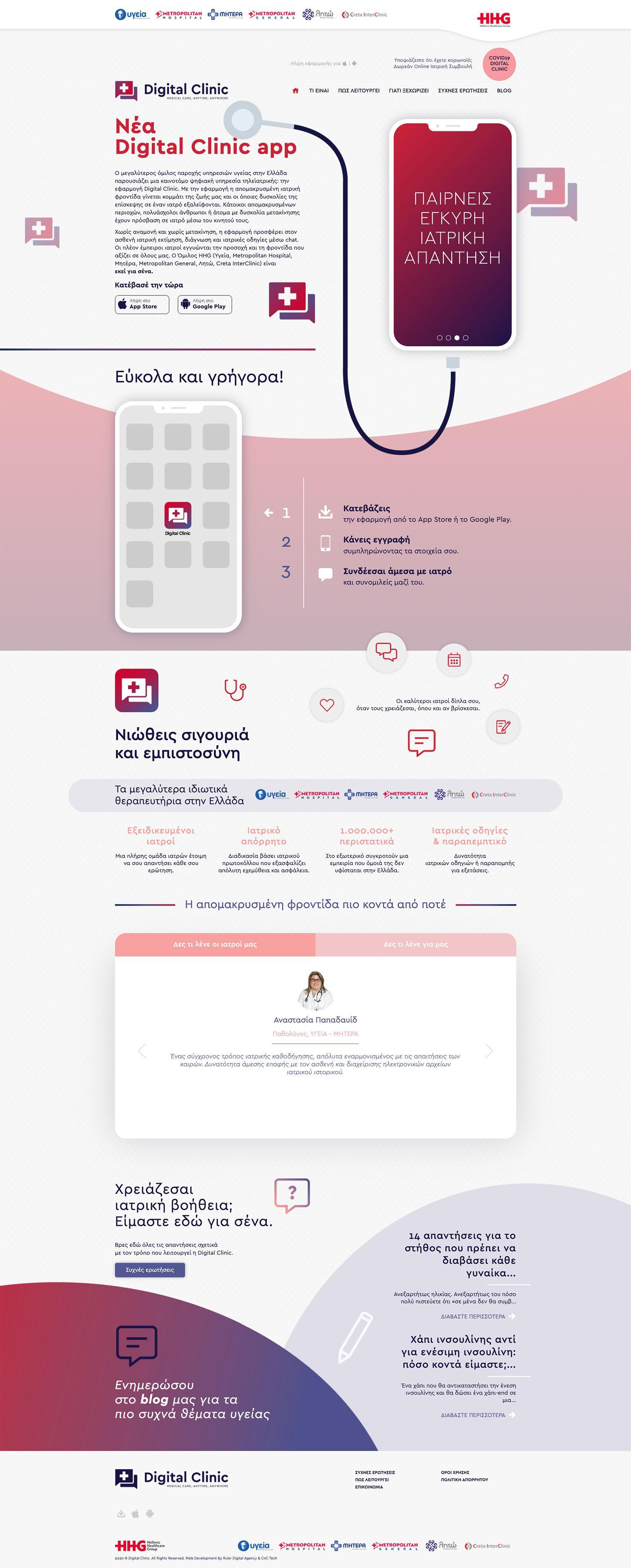 Full Page - Digital Clinic
