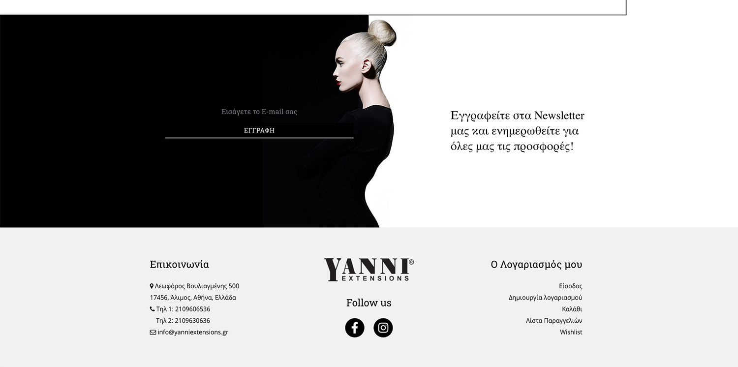 Yanni Extensions Screens